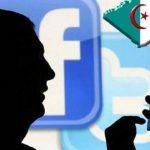 امتحانات البكالوريا تحجب الفيس بوك عن ملايين الجزائريين