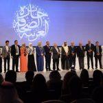 لماذا نعيد نشر الموضوعات الفائزة بجائزة الصحافة العربية؟