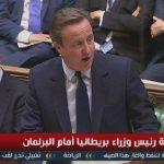 كاميرون: خروج بريطانيا ليس الخيار الأفضل للبلاد