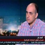 فيديو| بان: مرسي لم يعد ورقة رابحة لدى تنظيم الإخوان