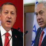 «الكابينت» الإسرائيلي يصادق على اتفاق التطبيع مع تركيا