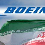 إيران تتفق على شراء 100 طائرة بوينج من أمريكا