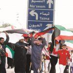 فيديو| فريمش: «البدون» 4% من سكان الكويت ويتمتعون بحقوقهم كاملة