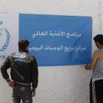 طوارئ «الأغذية العالمي» تساعد 60 ألف مصري عائدين من ليبيا