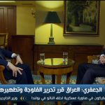 فيديو  «الجعفري»: التشاور مع «السيسي» حول الإرهاب أمر حتمي