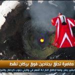 فيديو  مغامرة إيطالية تحلق بجناحين فوق بركان نشط