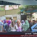 فيديو|لجنة التعليم بالبرلمان المصري ترفض اقتراحات وزير التعليم لمخالفتها الدستور