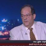 فيديو|خبير أمني مصري: لا يوجد قانون يعاقب المفطرين في نهار رمضان