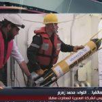 فيديو  زمزم: حالة الصندوقين الأسودين ترجح سقوط الطائرة المصرية نتيجة عمل إرهابي