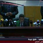 فيديو| المحكمة تبرئ مرسي من «التخابر».. وتدينه في تسريب المستندات السرية