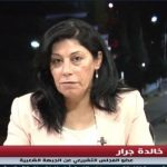 فيديو|أسيرة فلسطينية تكشف لـ«الغد» تفاصيل التعذيب في سجون الاحتلال