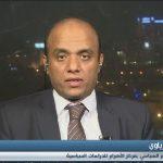 فيديو| خبير: كشف الوجه الحقيقي لجماعة الإخوان أبرز إنجازات ثورة 30 يونيو