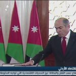 فيديو| الفقر والبطالة أبرز التحديات الاقتصادية للحكومة الأردنية