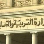 الامتحان بـ«الأبيض والأحمر».. صفحات التسريبات تخترق اجتماعات وزير التعليم المصري