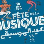 «مسار إجباري» و«بادن بادن» يحتفلان بعيد الموسيقى في القاهرة