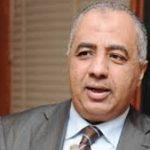 تحليل اقتصادي: هل أوشكت مصر على الإفلاس؟