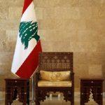البرلمان اللبناني يفشل في انتخاب رئيس للجمهورية للمرة الـ41