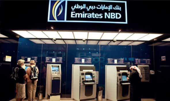 بنك الإمارات دبي الوطني مصر يوقف التعامل ببطاقات الخصم والائتمان