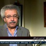 فيديو| الروائي إبراهيم نصر الله يكشف لـ «القنديل»عوامل تشكيل تجربته الأدبية
