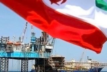 شركة: إيران تخفض صادرات المكثفات بحلول يونيو أو يوليو