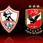 فيديو|تشكيل فريقي الأهلي والزمالك في القمة الـ112 من الدوري المصري