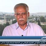 فيديو| محلل: سوء توزيع خيرات المنطقة وراء انتشار الفقر في الوطن العربي