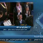 فيديو| خبير: القطاعين الاقتصادي والخدمي من أولويات الحكومة السورية الجديدة