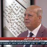 فيديو| الخضري: عملية إعمار غزة لم تبدأ بعد
