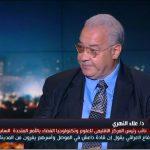 فيديو| خبير: إنشاء وكالة الفضاء المصرية يساهم في مجالات التنمية