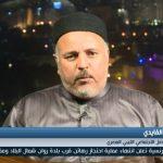 فيديو| الفايدي: زيارة وفد برلماني ليبي للقاهرة تنعش سبل تنفيذ الاتفاق السياسي