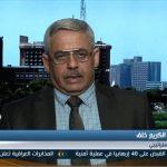 فيديو| خبير يطالب بإجراءات شاملة لتعزيز الأمن في بغداد