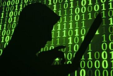 وكالة أمنية بريطانية تعتقل مشتبها به في هجوم إلكتروني على «دويتشه تليكوم»