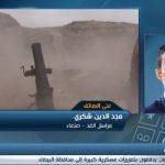 فيديو| المقاومة الشعبية والجيش الوطني يقتربان من العاصمة صنعاء