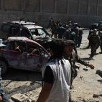 انفجار قرب المحكمة العليا في العاصمة الأفغانية