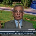 فيديو  صحفي عراقي: تفجيرات السعودية وتركيا انتقام من «داعش» لخسارته الفلوجة