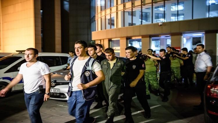 اعتقالات على أثر الإنقلاب المزعوم