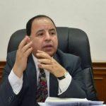 وزير المالية المصري: التحول الرقمي أصبح واقعا في مؤسسات الدولة