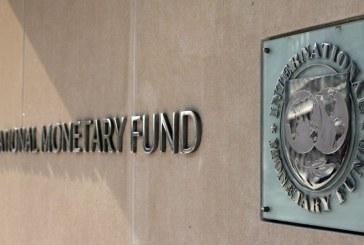 العلاقة بين صندوق النقد وواشنطن تتعرض لاختبار صعب في عهد ترامب