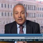 فيديو| خبير بيئي: الشرق الأوسط يعيش أخطر مرحلة من الجفاف