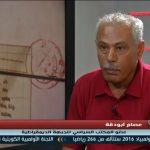 فيديو| أبودقة: بيان القمة العربية الأخيرة لا يلبي طموحات الشعب الفلسطيني