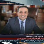 فيديو| «المصريين الأحرار»: العليا للانتخابات المختصة بالفصل في عضوية النواب