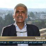 فيديو| «الجبهة الشعبية» يكشف أسباب رفض مبادرة الرئيس التونسي
