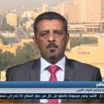فيديو| لقاء السراج وعقيلة في القاهرة بداية على الطريق الصحيح