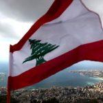 لبنان يطلق المتحف الوطني الافتراضي للفن الحديث