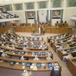 فيديو| في هذه الحالة قد يتجاوز «مجلس الأمة الكويتي» قرار الحل ويستعيد صلاحياته