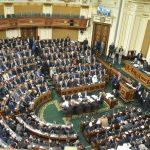 مجلس النواب المصري يدعو إلى فرض عزلة دولية على الولايات المتحدة