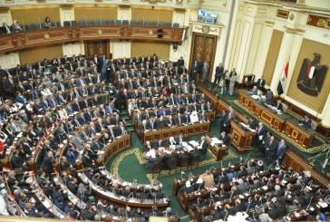 مصر.. أحزاب سياسية ومنظمات مدنية ترفض قانون الجمعيات الأهلية الجديد