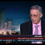 فيديو  خبير مصري: لا مفر من التعامل مع قرض «النقد الدولي»