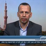 فيديو| خبير أمني يكشف طرق القضاء على «داعش»