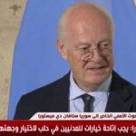 فيديو  دي ميستورا: سندرس مبادرة روسيا بشأن الممرات الآمنة في حلب